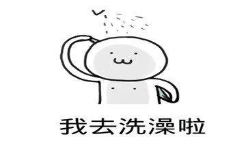 20160807072758_iN5H4_副本