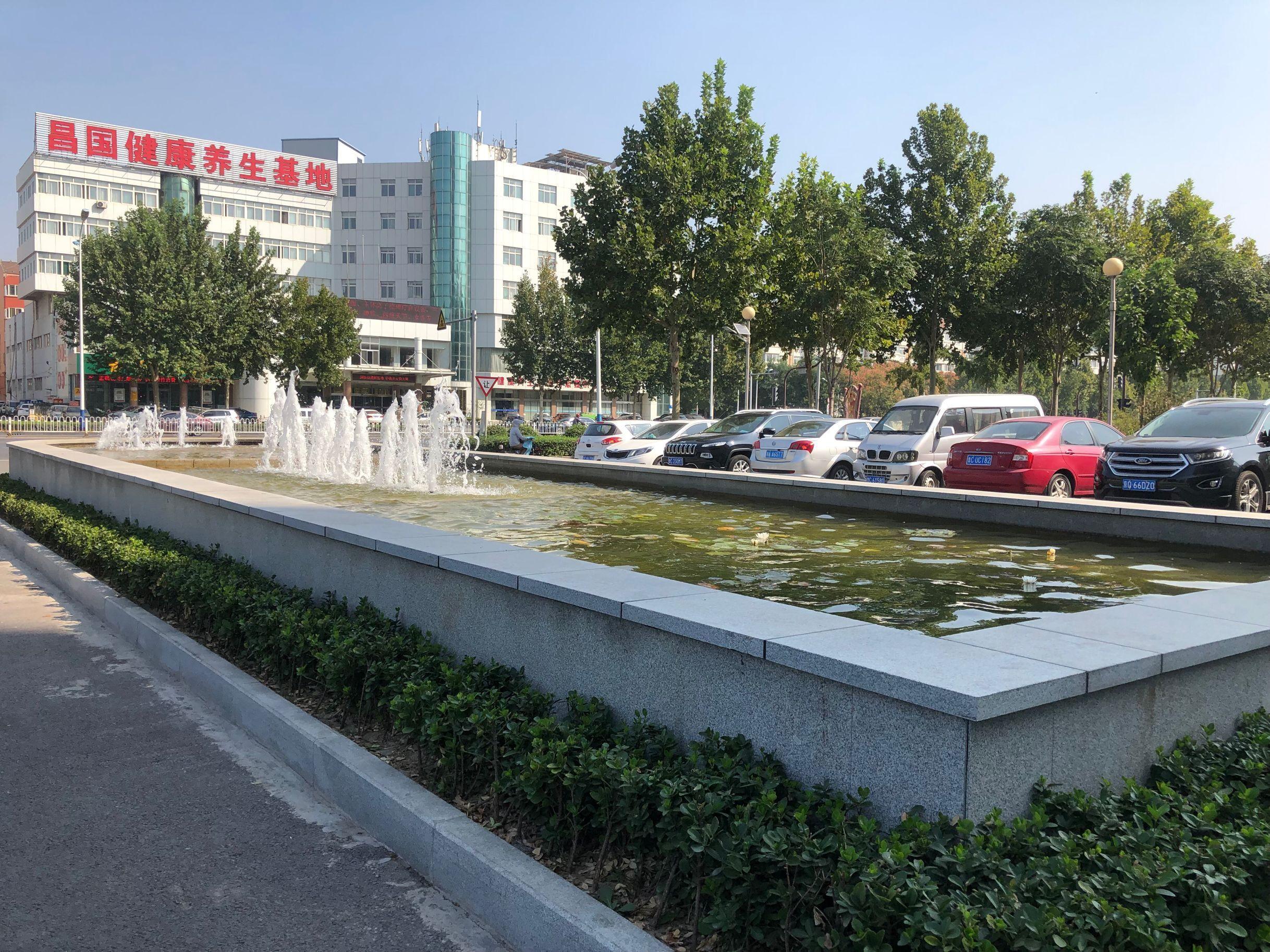 医院对面养生基地