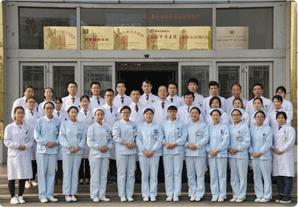 淄博昌国医院